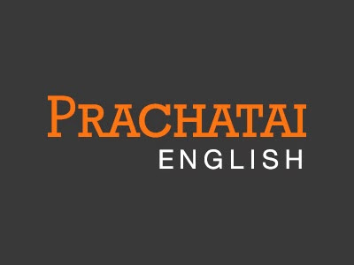 Prachatai English Thumb